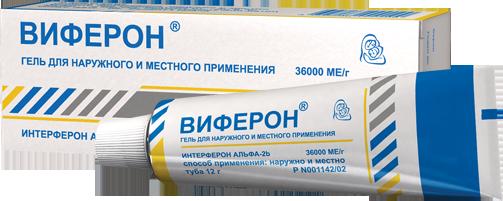 viferon-gel